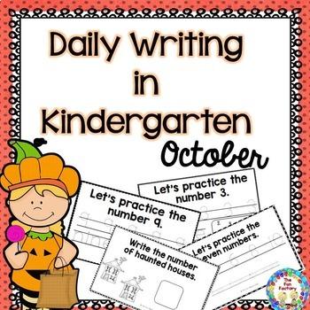 Kindergarten Writing ~ October