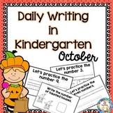 Kindergarten Writing  October