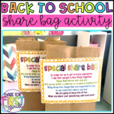 Back to School Share Bag Activity: First Week of School: Spanish Included