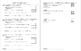 Writing Eq. VIIa: Writing Linear Equations