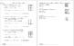 Writing Eq. VIIb: Writing Linear Equations