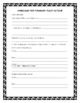Writing-Five Paragraph Essay Cooperative Learning Role-Play