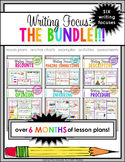 Writing Focus BUNDLE: making connections, descriptive writing, opinions, & MORE!