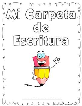 Writing Folder Cover Spanish