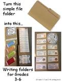 Writing Folder for Grades 3-6