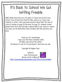 Writing Freebie: It's Back to School We Go!