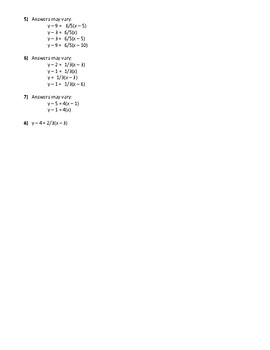 Writing Functions in PointSlope Form Homework