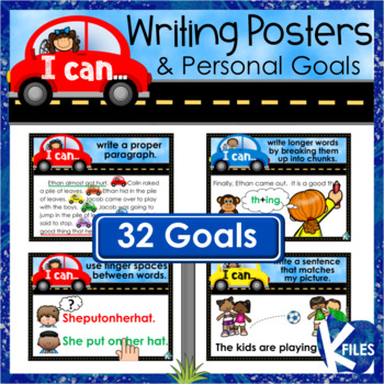 """Writing Posters & Goal Cards with """"I can"""" statements. Distance Learning Ready"""