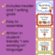 Writing Goals Clip Chart - Sports Theme