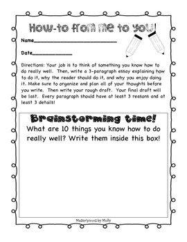 How-To Language Arts Unit