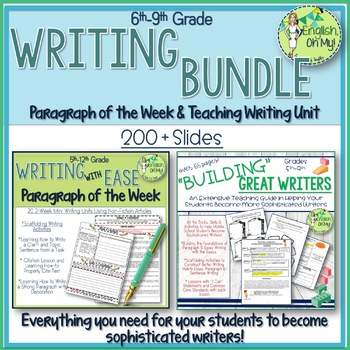 Writing BUNDLE-Building Great Writers and Paragraph of the