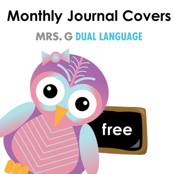 Writing Journal Covers in English-Free