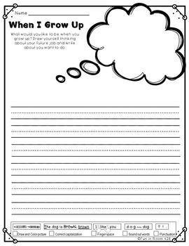 Writing Journal / Homework ~ March {No Prep}