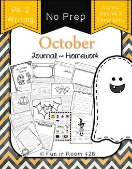 Writing Journal / Homework ~ October {No Prep}
