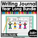 Year Long Writing Prompt Journal Activities Mega Bundle wi