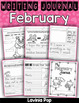 Back to School Writing Journal Prompts BUNDLE