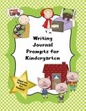 Writing Prompts Kindergarten | Writing Kindergarten