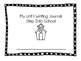 Writing Journal: Reach for Reading Kindergarten Unit 1: St