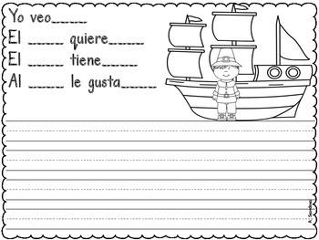 Writing Journal with Sentence Frames NOVEMBER in Spanish