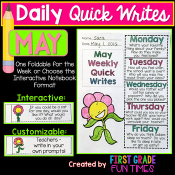 End of the Year Activities Quick Writes