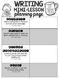Writing Mini Lesson Planning Page