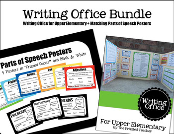 Writing Office & Parts of Speech Poster Bundle