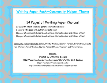 Writing Paper 24 Page Pack Community Helper Theme