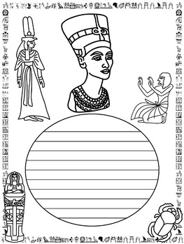 Writing Paper : Ancient Egypt 2 : Standard Lines