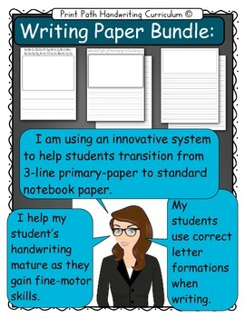 Writing Paper Bundle: with Transition from Three-line Paper to Notebook Paper