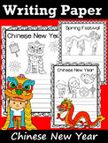 Writing Paper :  Chinese New Year : Standard Lines