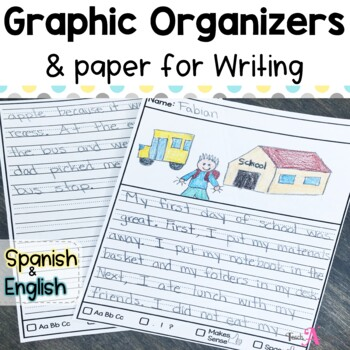 Writing Paper and Graphic Organizers