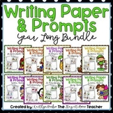 Writing Paper and Prompts YEAR LONG BUNDLE