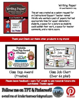Writing Paper for Upper Elementary w/Space for Rubric Score and Teacher Comments
