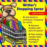"Seasonal Writing & Parts of Speech Activity:""Writer's Shop"