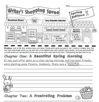 "Spring Writing & Parts of Speech Activity: ""Writer's Shopping Spree"""