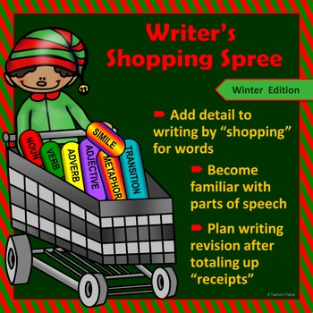 "Christmas Writing & Parts of Speech Activity: ""Writer's Shopping Spree"""