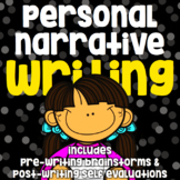Writing - Personal Narrative - No Prep Guided Practice - P