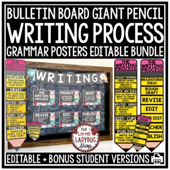 Writing Process Posters- Pencil Writing Posters & Writing Process Clip Chart