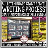 Writing Process Poster Bulletin Board Bundle: Writing Process Pencil Clip Chart