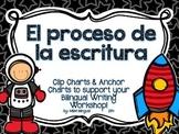 Writing Process Chart *Spanish Version - Space Theme*