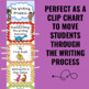 Writing Process Clip Chart - Dinosaur Theme