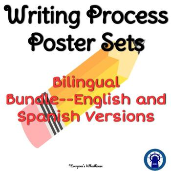 Writing Process Poster Set Bilingual Bundle
