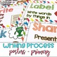 Writing Process Posters Colorful Stripe - Primary