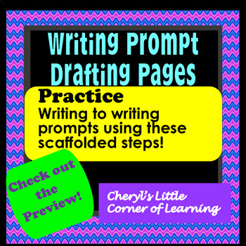 Writing Prompt Drafting Pages
