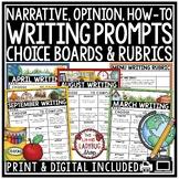 Digital Choice Boards Writing Prompts 3rd 4th Grade Litera