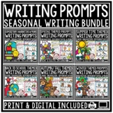 Writing Prompts 4th Grade, 3rd Grade FULL YEAR BUNDLE