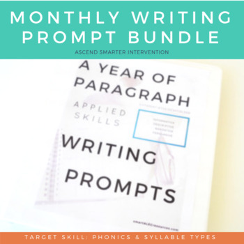Writing Prompts - A Year of Bundled Monthly Paragraphs