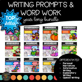 Writing Prompts - Year Long Writing and Word Work Bundle