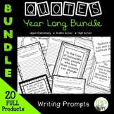 Writing Prompts  |  Analyze Quotes  |  Year Long Bundle