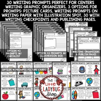 Back to School Writing Prompts- 3rd Grade, 4th Grade, & 2nd Grade